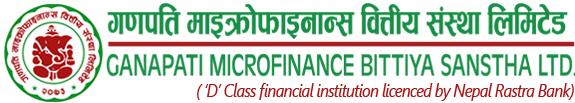 Ganapati Micro Finance