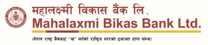Mahalaxmi Bikash Bank