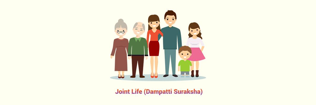 Joint Life(Dampati Surachha Plus)