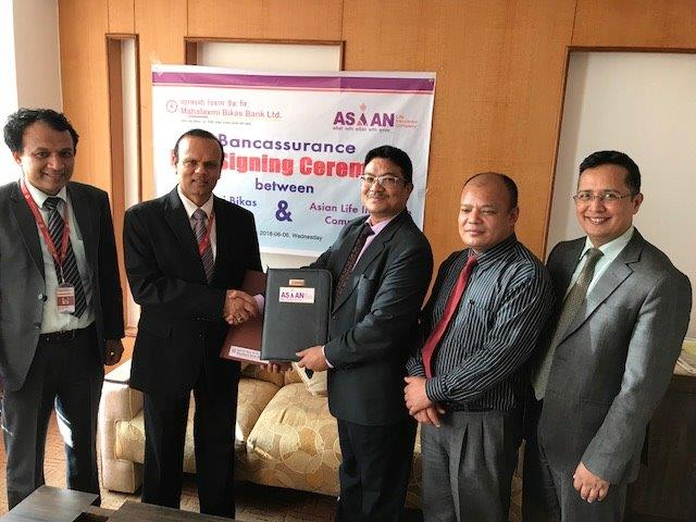 Bancassurance MOU signed between Asian Life Insurance Co. Ltd. and Kailash Development Bank
