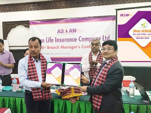Jivan Sanjivani(Money Back cum Whole Life) Life Insurance Policy Launched