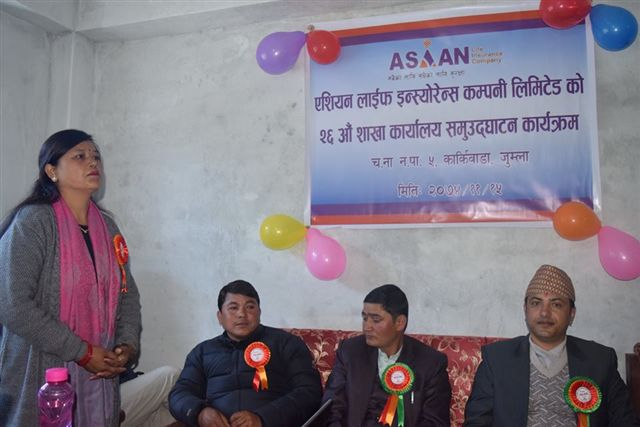 26th Branch of Asian Life Insurance Inaugurated at Jumla